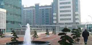Administrativni centar Vlade Republike Srpske