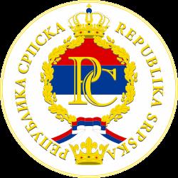 Ministarstvo saobraćaja i veza - Agencija za bezbjednost saobraćaja Republike Srpske Zmaj Jove Jovanovića 18