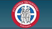 JZU Sveti Vračevi  Srpske vojske 53